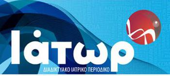 iator.gr